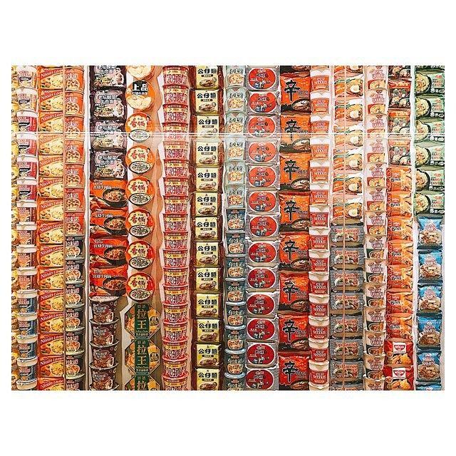 念願のカップヌードルミュージアム���� #copnoodlesmuseum #copnoodles #copnoodle #yokohama #bff #fun #instagood #instafood #food #カップヌードル #カップヌードルミュージアム #念願のカップヌードルミュージアム #横浜 #横浜市民なのに初カップヌードルミュージアム http://w3food.com/ipost/1510782516076064416/?code=BT3YLGjla6g