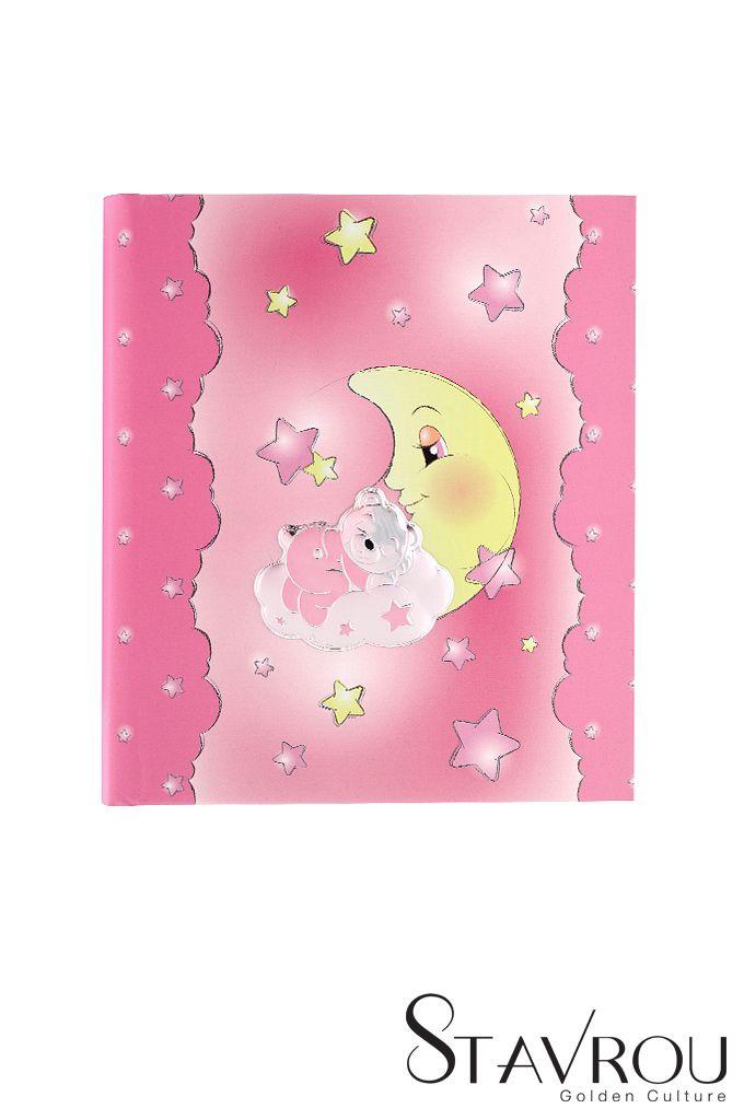 Παιδικό άλμπουμ φωτογραφιώνγια κοριτσάκια''αρκουδάκι, σύννεφο, φεγγάρι, αστέρια'' Το αρκουδάκι και το σύννεφο είναι επάργυραμε ροζσμάλτο #album #άλμπουμ #παιδικά_άλμπουμ #παιδικά_δώρα
