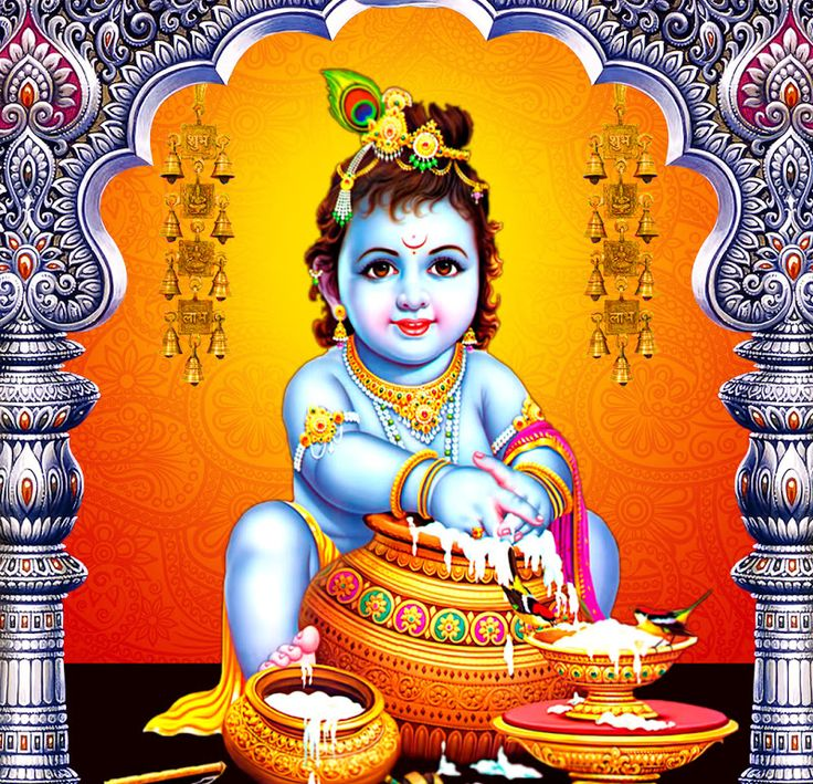 Lord shri krishna HD images free download God sri krishna hd images free download - HD lord sri krishna wallpapers Lord sri krishna HD images, Lord sri krishna HD wallpapers, Lord sri krishna HD pictures, Lord sri krishna HD desktop wallpapers, Lord shri krishna photos gallery, Lord sri krishna HD photos download