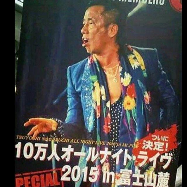 tweet : 長渕剛さん富士山麓10万人オールナイトライブ!今度は「伝説の富士山ライブ」の称号 - NAVER まとめ