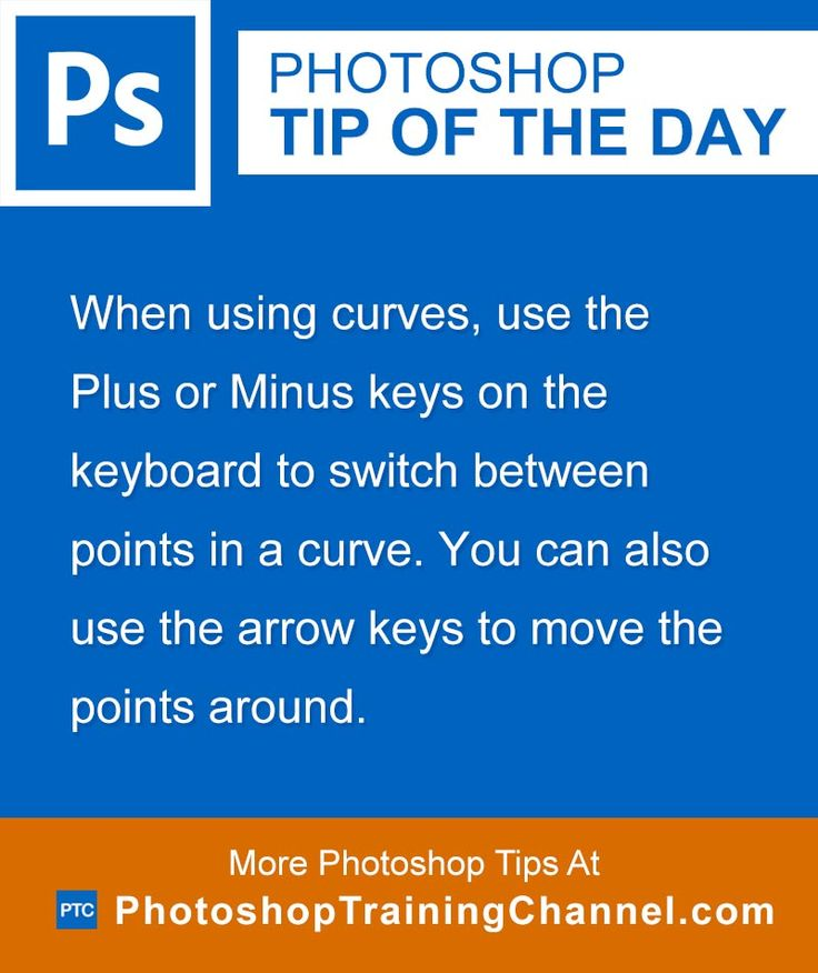 When using curves, use the Plus or Minus keys on the keyboard to switch between points in a curve. You can also use the arrow keys to move the points around.