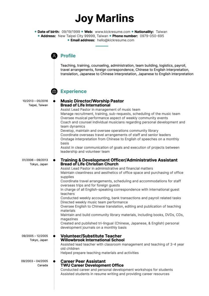 Professional Teacher Resume 2021 In 2020 Teacher Resume Teacher Resume Examples Teacher Resume Template