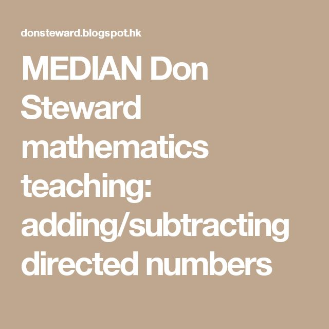 MEDIAN Don Steward mathematics teaching: adding/subtracting directed numbers