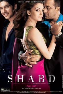 Shabd Poster.jpg