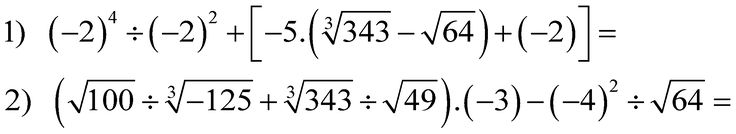 Aritmética: Potenciación y radicación de enteros