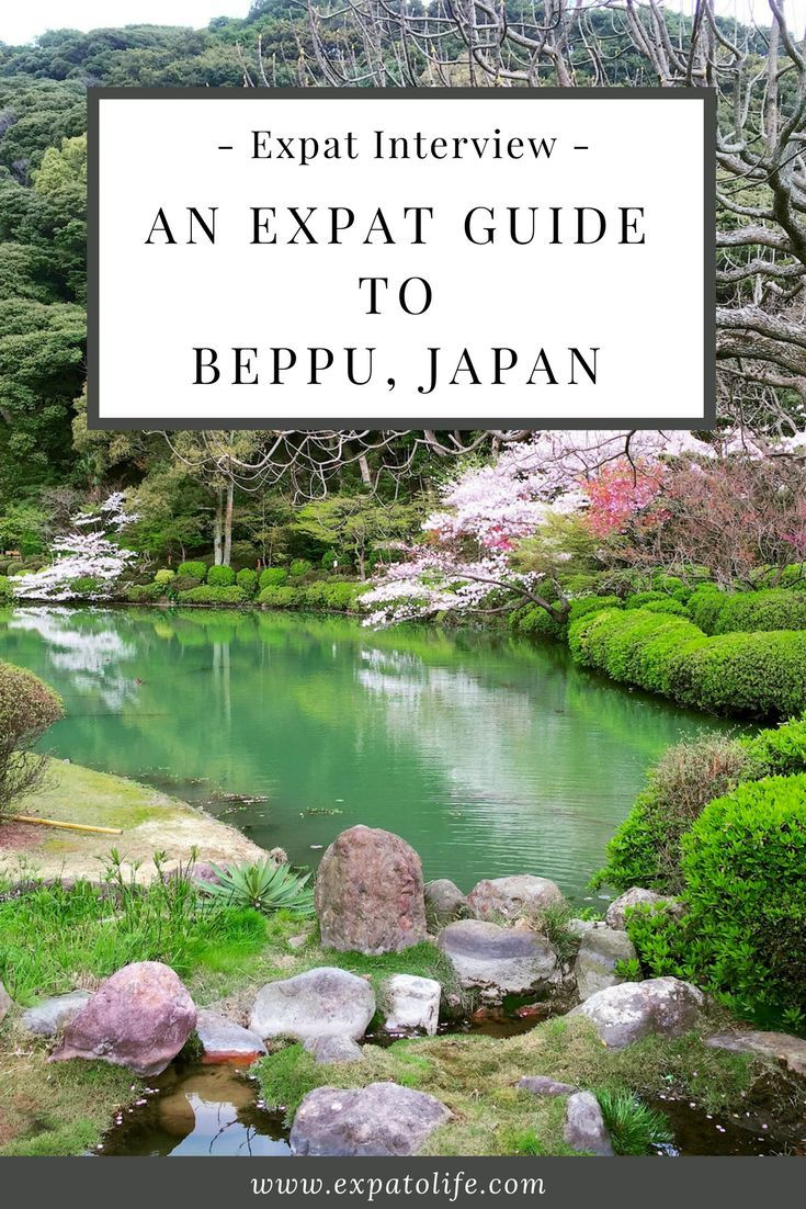 Discover what it's like to live in Beppu, Oita, Japan as an expat. Cost of living, good and bad things about Japan, things to do in Beppu, Japan here! You'll definitely want to save this in your Japan Board to read later! #japan #japaneselife #expat #expatlife #livingabroad #traveltips #travelAsia