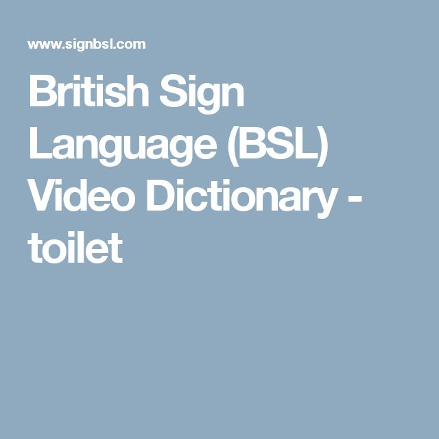 British Sign Language (BSL) Video Dictionary - toilet