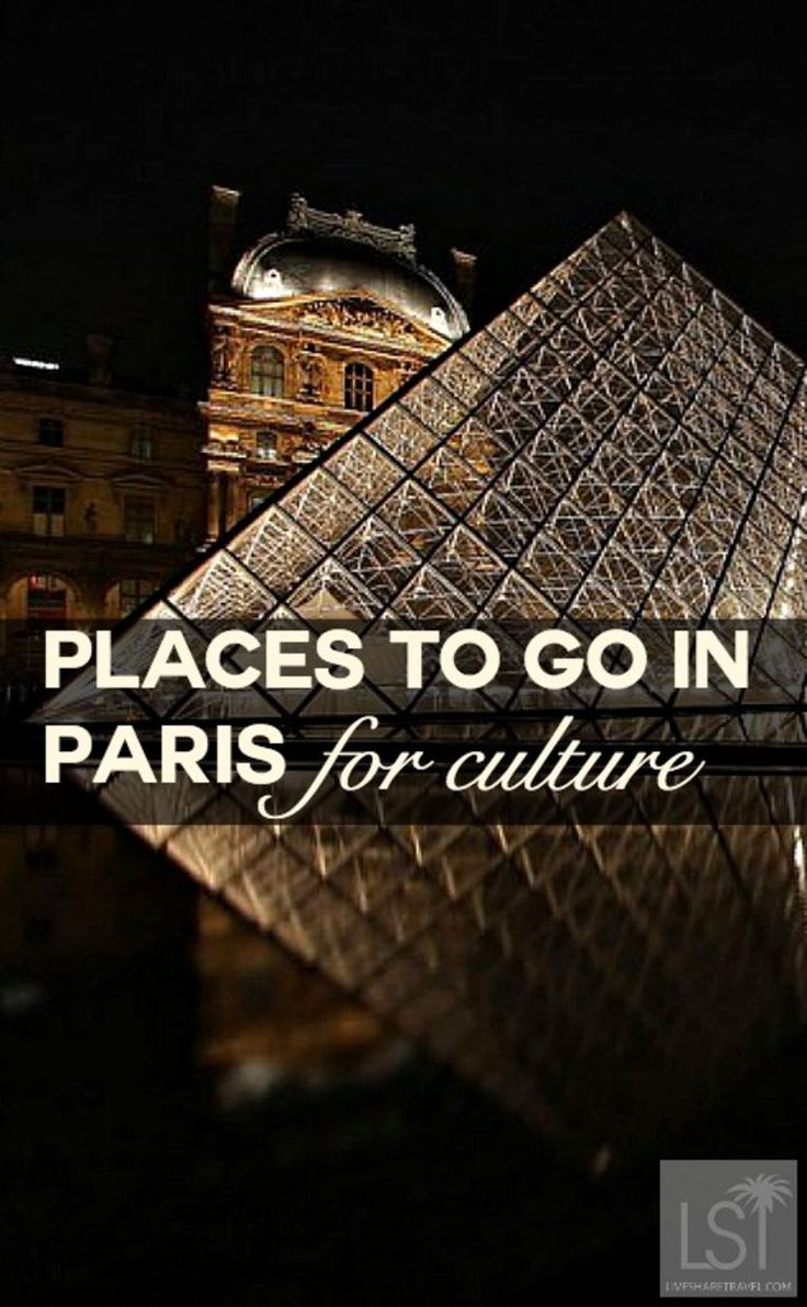 Places to go in Paris for culture - the Louvre art gallery holds the premier collection in France. Travel to Paris to see this art and design wonder.