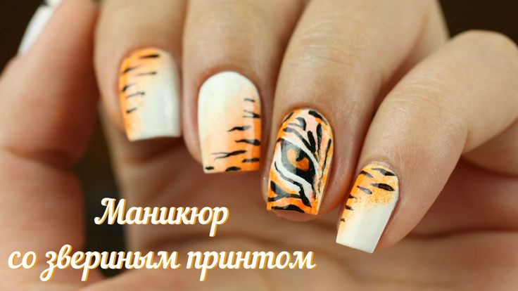 Youtube Paznokcie T Nail Art Videos And Gradient Nails