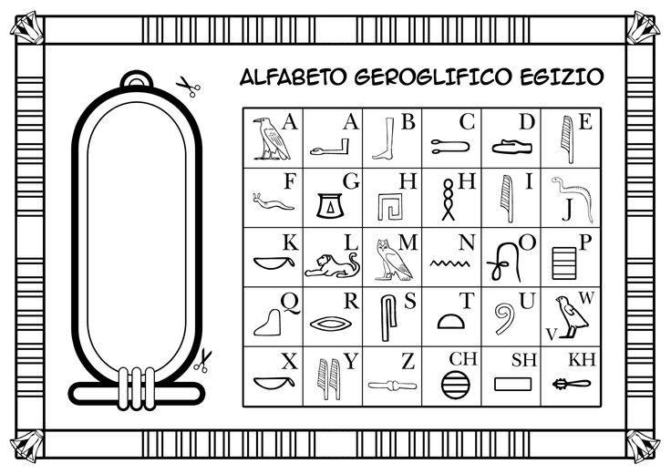 Alfabeto_Egizio_per_Bambini.jpg (1754×1240)
