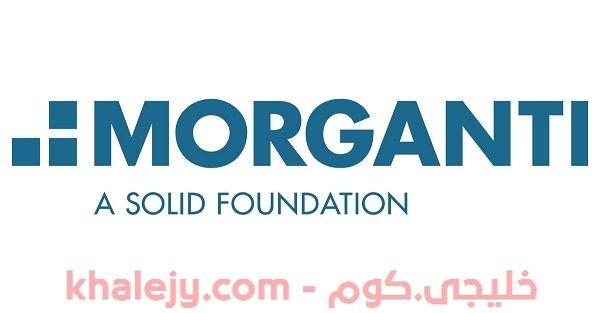 إعلان شركة مورجانتي العربية التي أعلنت عن وظائف الرياض براتب 7000 ريال من خلال بوابة طاقات للعمل في عدد من التخصصات Allianz Logo Gaming Logos Foundation