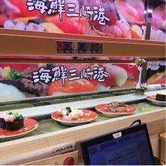 海鮮 三崎港に寿司食べに来てますわ回転でっけどネタが新鮮で美味い最近の回転寿司屋で一番美味いと思いますわ京橋来たら寄ってみたって(Д) tags[大阪府]