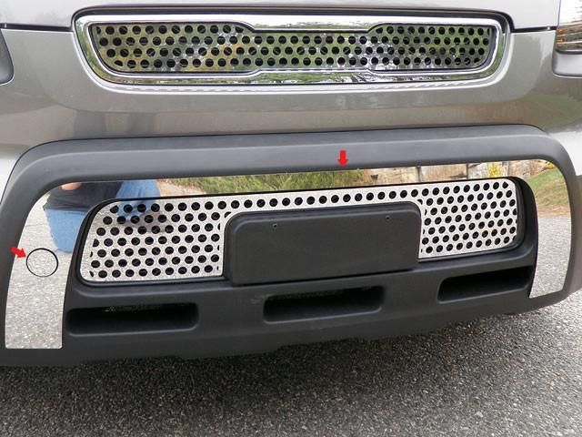 QAA PART FB10830 fits SOUL 2010-2011 KIA (1 Pc: Stainless Steel Front Bumper Trim, 4-door) FB10830