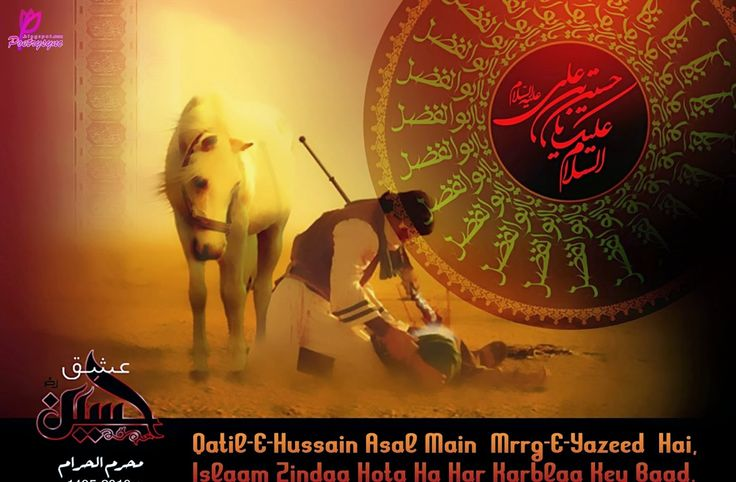 Best Happy Muharram Images Quotes Wishes Greetings Wallpapers For Whatsapp And Facebook