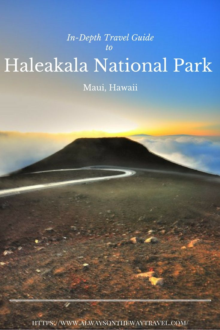 Located 10,023 feet above sea level, Haleakala is the world's largest dormant volcano. Here is an in-depth guide on how to make the most out of your trip to Haleakala on the island of Maui, Hawaii