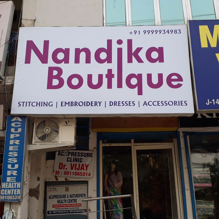 Nandika Boutique