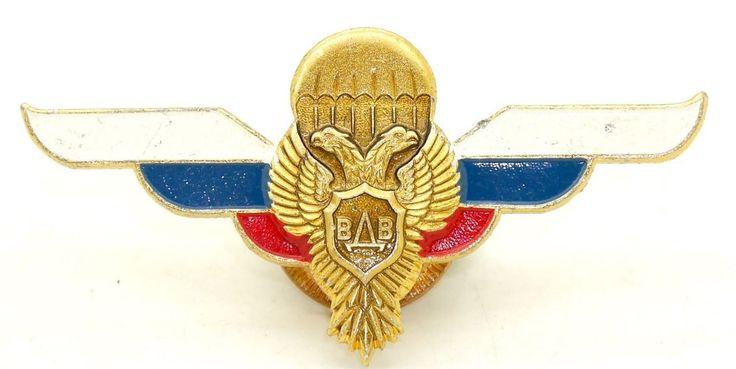 INSIGNE BREVET PARACHUTISTE RUSSE URSS CCCP USSR SOVIET