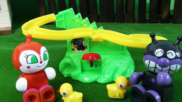 アンパンマン おもちゃ☆アニメ あひるのすべり台をつくってみたよ Anpanman Toys