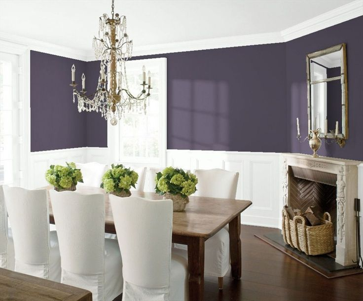 Shadow Benjamin Moore Dining Room, The Moody Purple Color Of The Year 2017.  EuroLuxHome Part 38