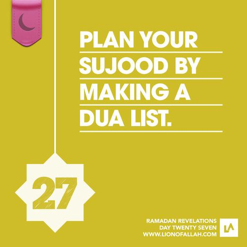 Plan your sujood by making a dua list.
