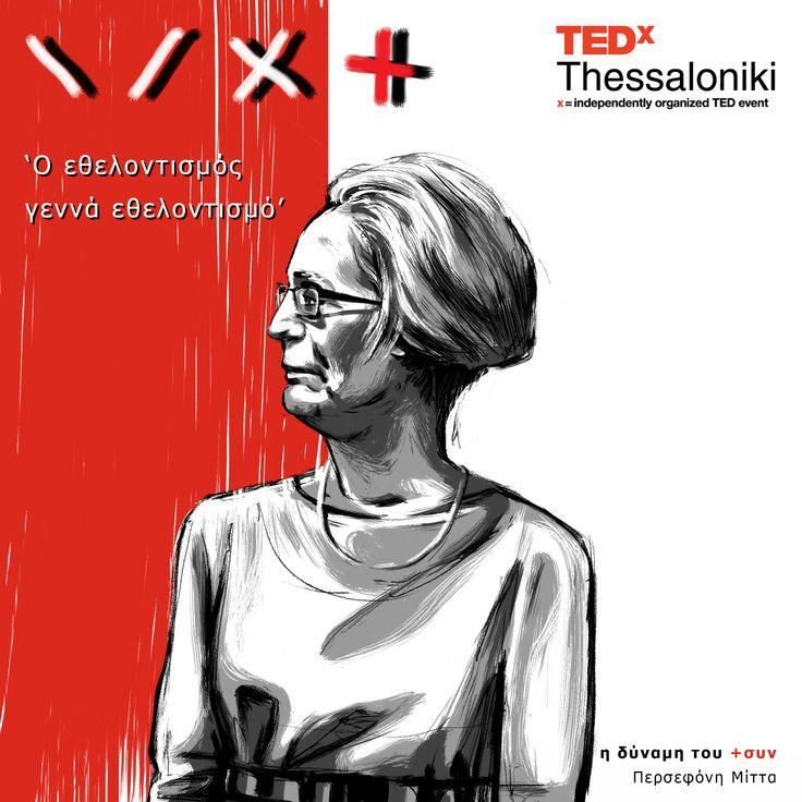 Persefoni Mitta at TEDx Thessaloniki 2013.