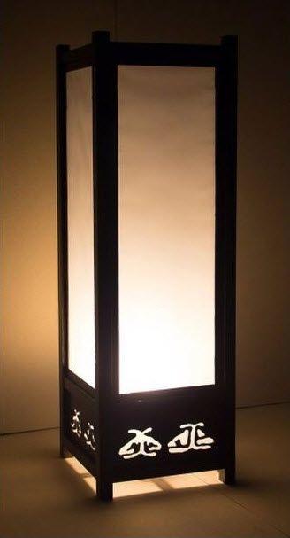 Напольные светильники в японском стиле