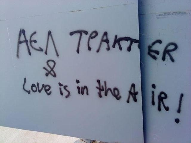 Κορυφαία συνθήματα σε τοίχους   piperies.gr