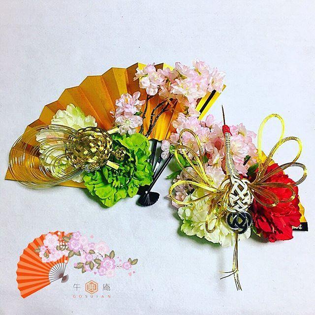 【gosuikan】さんのInstagramをピンしています。 《https://gosuikan.thebase.in/  殿方扇子がどれくらい大きいかと言うと…亀が乗っている方(左)です☺ 頼もしいですね。  #BASEec @BASEec #春 #spring #桜 #cherryblossom #cherryblossoms #花 #flower #flowers #牡丹 #peony #水引 #mizuhiki #扇子ブーケ #金扇子ブーケ #色打掛 #黒引き振袖 #黒引き #お引き摺り #お引きずり #flowerstagram #Instaflower #Instaflowers #プレ花嫁 #followme #follow4follow》