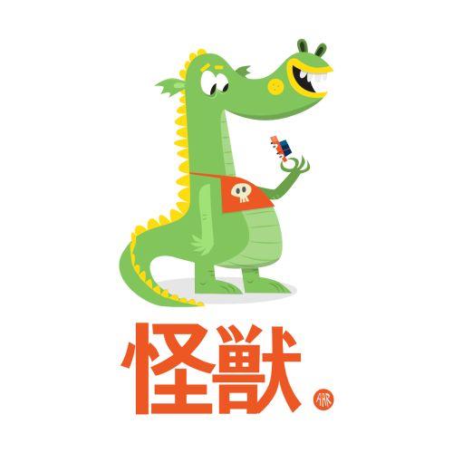 Cute Kaiju Monster Dragon T-Shirt | Threadless