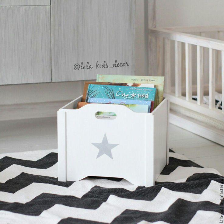 Ящик для игрушек Эко белый - ящик для хранения, ящик для игрушек, интерьер детской