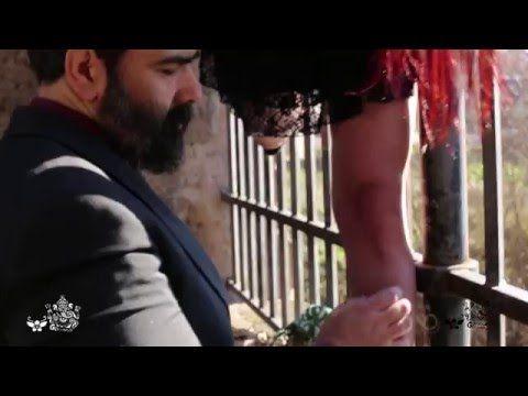 Ropes' Dreams: La Principessa & Il Drago