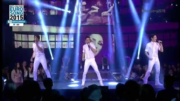 "Boys And Noise ""Die For You"" Live @ Eurosong 2015 (Eurovision GR)"