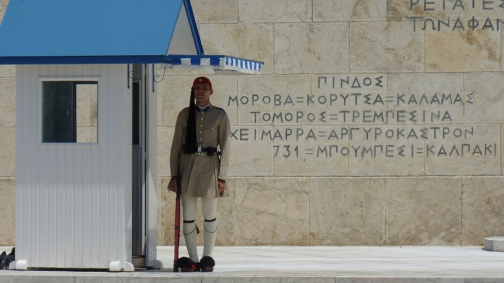 Greek soldier at Plateia Syntagma.