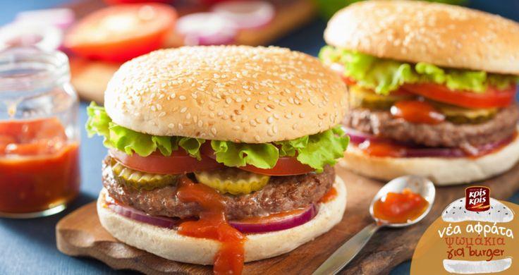 Μπιφτέκι, κρεμμύδι, μαρούλι, ντομάτα, πίκλες και Κρις Κρις αφράτα ψωμάκια για burger... Γιατί τα πιο νόστιμα είναι τα απλά!