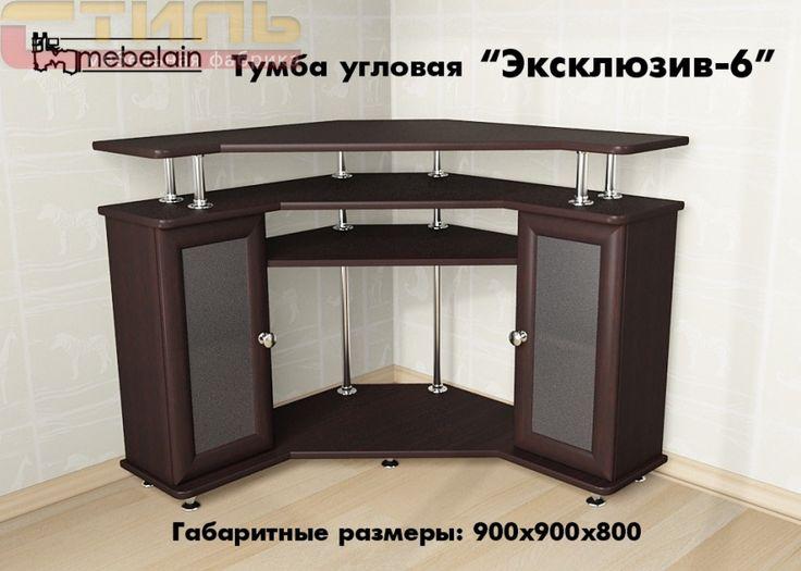угловая мебель для телевизора: 19 тыс изображений найдено в Яндекс.Картинках