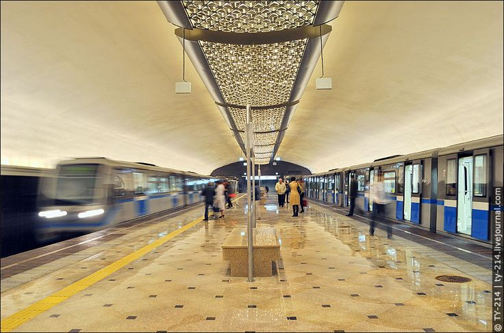станция метро Яшлек