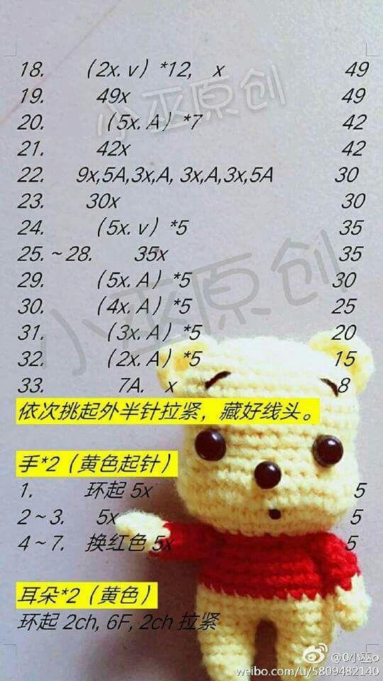 呆萌小维尼2