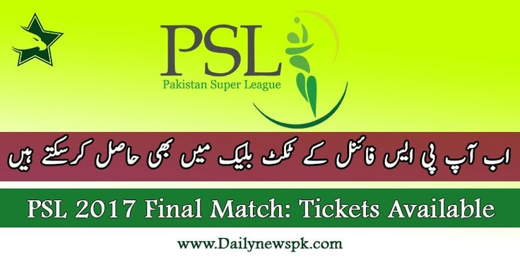 Banks don't have any more tickets and people are now searching for ways to buy PSL black tickets online. PSL 2017 FINAL: TICKETS AVAILABLE IN BLACK MARKET