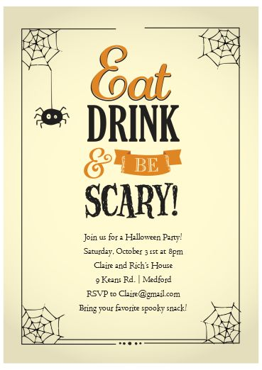 31 best halloween party invitations images on pinterest halloween party invite stopboris Choice Image