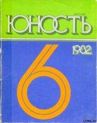 Шестнадцать зажженных свечей #goldenlib #Советскаяклассическаяпроза #Детскаяпроза