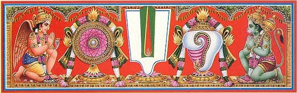 "Srivaisnava Thirumann  ""This representation of Namam on the Vaisnava's forehead is known as Thirumann, which means the sacred earth (dust). Namam consists of three vertical lines joined at the base, the two outer white lines signifying the worship of Brahama and Vishnu and the red centerline signifying the worship Mahalakshi."""