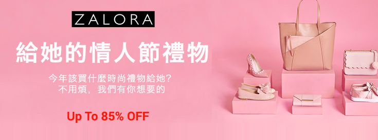 Shop from the #Zalora V-Day #Gift Guide for beautiful gifts like #Women's #Swiss #Quartz #Watch, #Mulinix #Ring, etc & enjoy huge up to 85% to 92% OFF. Hurry! Get the #deal today.