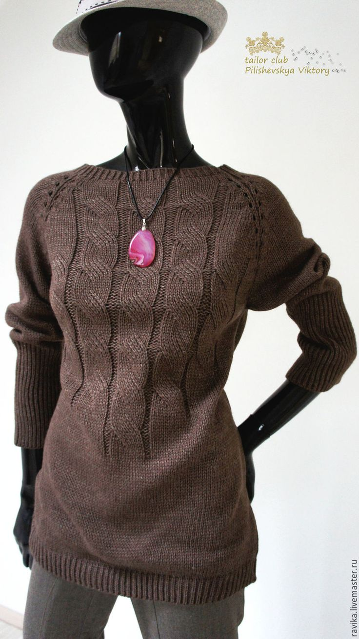 """Купить Свитер """"Брусника какао"""" шерсть ламы женский - свитер, свитер вязаный, свитер женский"""