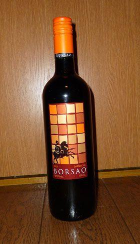 Borsao. Spanish wine. good. 3/5