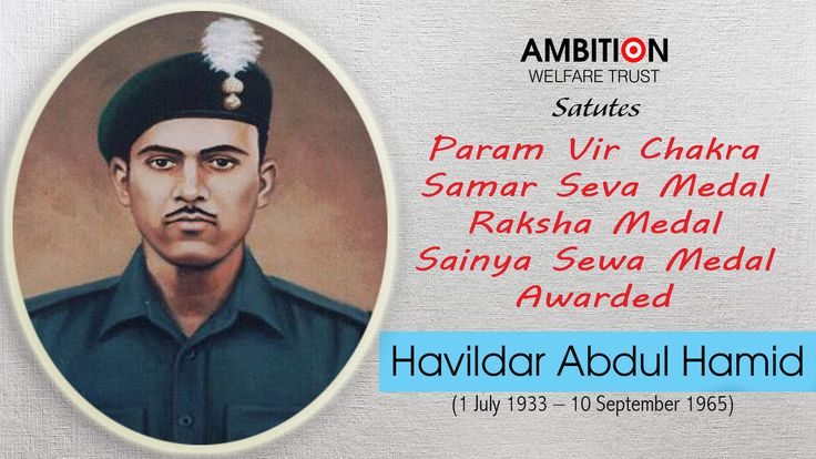 #AWT Paying Tribute to 4th Battalion, The Grenadiers of the Indian Army Company Quartermaster Havildar Abdul Hamid. Hero of 1965 War Between India and Pakistan and he is Destroyed 7 Patton Tanks of Pakistan Army. #TributeAbdulHamid #SalutesAbdulHamid