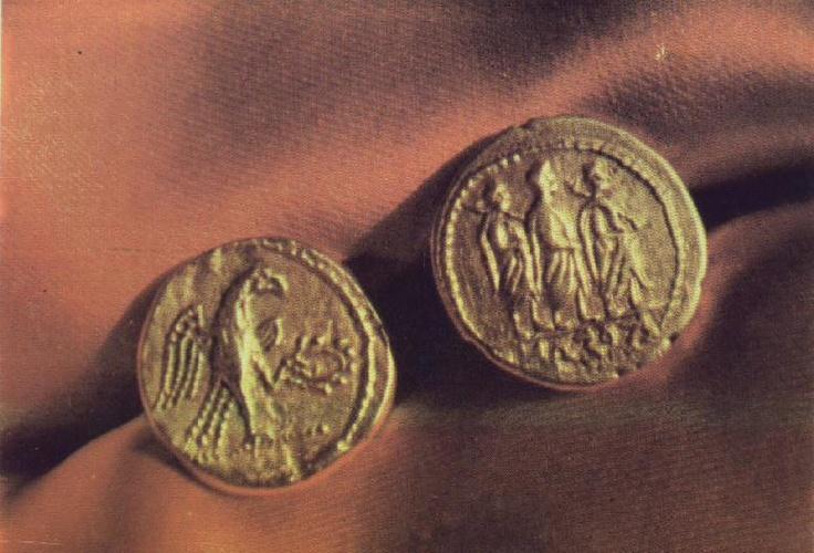 Dacian coins