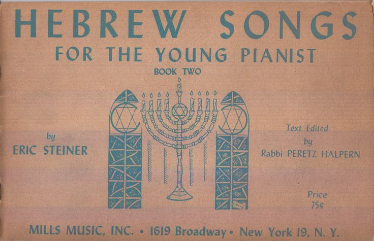 Hebrew Songs for the Young Pianist: Book Two