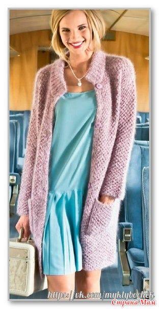Мохеровое вязаное пальто, связанное спицами — это та вещь, в которой Вы ощутите настоящий комфорт! Такое пальто можно связать на каждый день, для прогулок по городу и на природе.