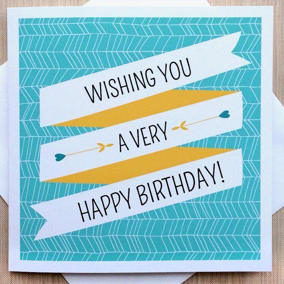 リボンデザインがアート感溢れる オシャレなお誕生日カード