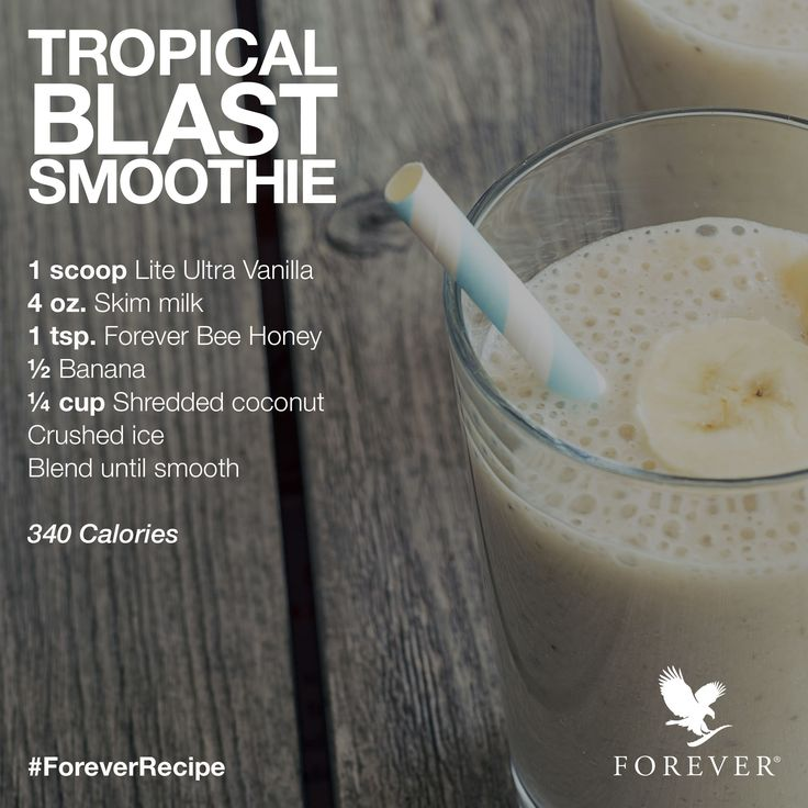 Tropical Blast Smoothie using Lite Ultra Vanilla Protein Powder and Forever Bee Honey  #ForeverRecipe https://shop.foreverliving.com/retail/shop/shopping.do?task=viewProductDetail&itemCode=470